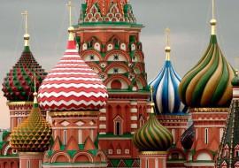 Rusia scade pretul