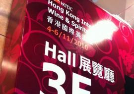 Schimbare de atitudine în Hong Kong