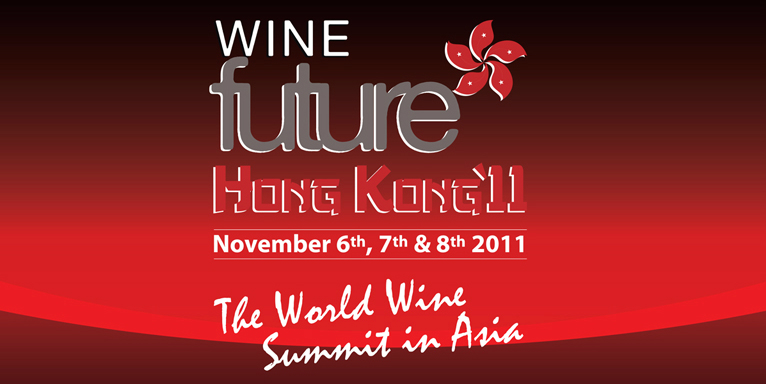 Eveniment  WineFuture 2011